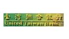United Taiwan Bank